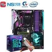 CPU 主機板套裝8 i5-8400搭技嘉H310主板B360主板CPUigo