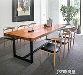 美式loft實木會議桌簡約現代辦公桌長條桌工作臺培訓洽談桌椅組合qm    JSY時尚屋