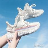 小白鞋女春季2020夏季新款透氣網面椰子休閒百搭網紅老爹運動潮鞋 韓語空間