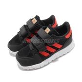 adidas 慢跑鞋 Forest Grove 黑 紅 魔鬼氈 三條線 小童鞋 運動鞋 【PUMP306】 CG6854