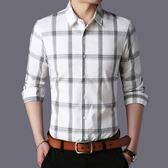 長袖格子襯衫 男長袖襯衫式商務修身翻領男生男生寸衣裝格紋襯衣【非凡上品】cx6732