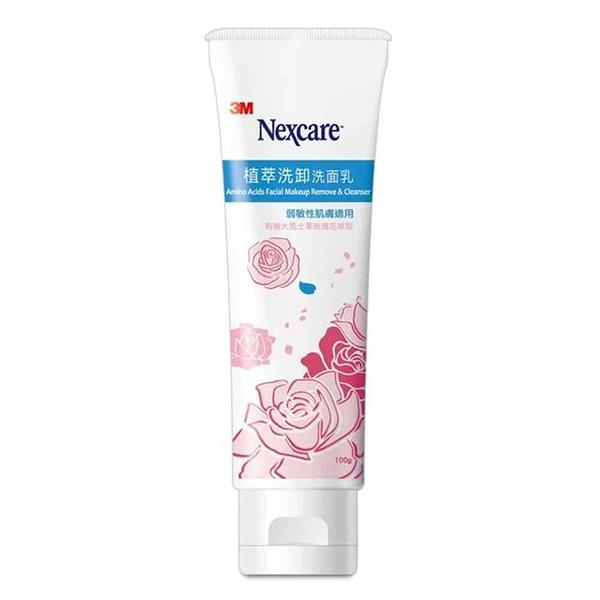 3M Nexcare 植萃洗卸胺基酸洗面乳100g/條◆德瑞健康家◆