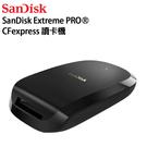 黑熊數位 SanDisk 閃迪至尊超極速™ CFexpress™ 存儲卡 讀卡器 讀卡機 記憶卡 電腦 手機 連接隨身碟