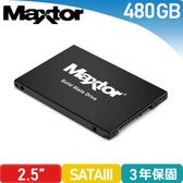 Seagate希捷【Maxtor Z1】480GB 2.5吋固態硬碟 (YA480VC1A001)