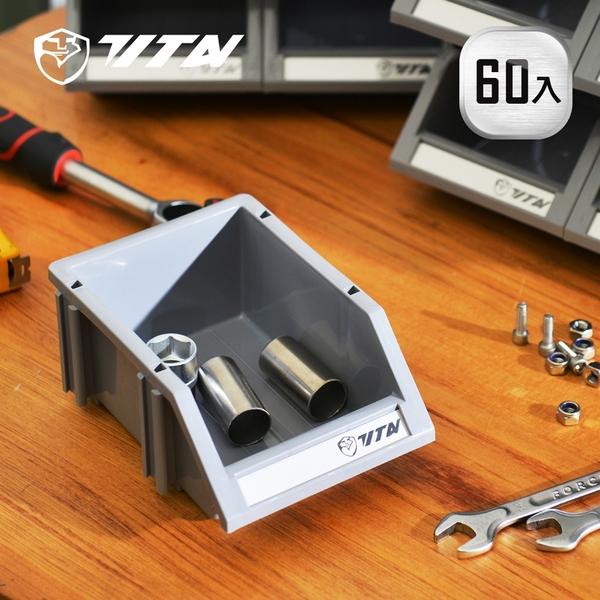 【TITAN泰坦】TH-1319 PRO職人系列組立零件盒-60入 (耐衝擊盒/整理盒/分類盒)