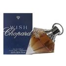 Chopard Wish 都是鑽石惹的禍淡香精 75ml