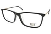MONTBLANC 光學眼鏡 MB626F A01 (琥珀棕-銀) 簡約方框款 平光鏡框 #金橘眼鏡