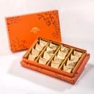 【御藏】土鳳梨酥16入禮盒(蛋奶素)