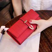 女士錢包女 長款磨砂 日韓版大容量多功能三折女式錢夾皮夾手拿包