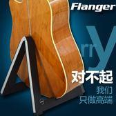 弗蘭格可折疊吉他架立式木吉他架子民謠支架家用地架尤克里里琴架jy