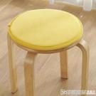 夏季毛絨圓凳坐墊圓形椅墊圓墊子圓板凳墊圓凳子套罩吧台小椅子墊 印象家品