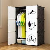 簡易衣柜仿實木省空間推拉門臥室衣櫥簡約現代經濟型組裝儲物柜子 QG1223『愛尚生活館』