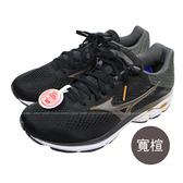 (B1)MIZUNO 美津濃 WAVE RIDER 23 超寬楦 男款慢跑鞋 運動鞋 J1GC190451 [陽光樂活]