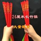 蒙古舞蹈筷子 舞蹈筷子道具 兒童舞蹈筷子...