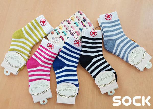 襪子   星星條紋童襪  【FSC012】-收納女王
