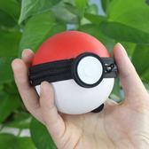 店長推薦 電玩OIVO寶可夢精靈球Plus便攜硬包switch收納包ns水晶殼芥末原創