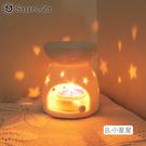 精油燭台,香薰爐蠟燭台,家居小物,浪漫佈...
