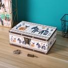 收納盒 復古木盒化妝品桌面儲物首飾證件文件手機收納盒密碼盒子小箱帶鎖 8號店