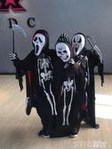 萬聖節兒童服裝女成人恐怖骷髏衣服披風道具裝飾男童死神鬼衣服飾 茱莉亞