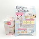日本 awa hour超濃密洗顏泡泡製造器 起泡器 女人我最大推薦-白色-超級BABY