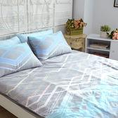 涼爽天絲 加大床包鋪棉兩用被四件組 (6x6.2呎) 瀲灩波光