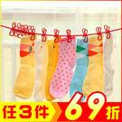 旅行可攜式曬衣繩 內含12支晾衣夾子 顏色隨機【AF07159】JC雜貨