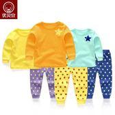 優貝宜 兒童內衣套裝裝 嬰兒寶寶長袖衣服男女童衣褲