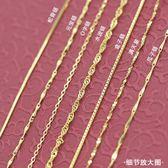 鍍金項鍊 925純銀鍍18k黃金項鏈女日韓彩金項鏈鎖骨鏈簡約頸飾品不掉色【情人節禮物限時八折】