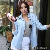 牛仔外套女夏季新款防曬衣女長袖韓版百搭寬鬆純棉牛仔襯衫女超薄款外套 快速出貨
