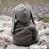 嬰兒連體衣 嬰兒哈衣連體衣服外套薄款春秋外出抱衣爬服寶寶滿月百天攝影服裝 【全館9折】