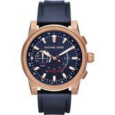 【台南 時代鐘錶 Michael Kors】穿戴式科技 Grayson 指針式智慧型手錶 MKT4012 橡膠帶 玫瑰金 47mm