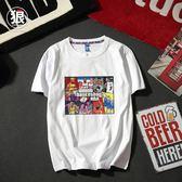 夏季嘻哈歐美籃球運動短袖歐文T恤訓練球衣服男士半截袖加大中秋搶先購598享85折