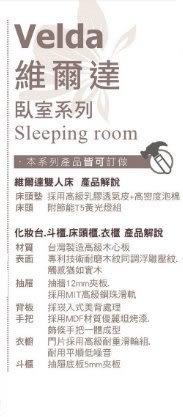 【南洋風休閒傢俱】臥室系列-維爾達6尺床片型雙人床架 2016新款(CM017-3)