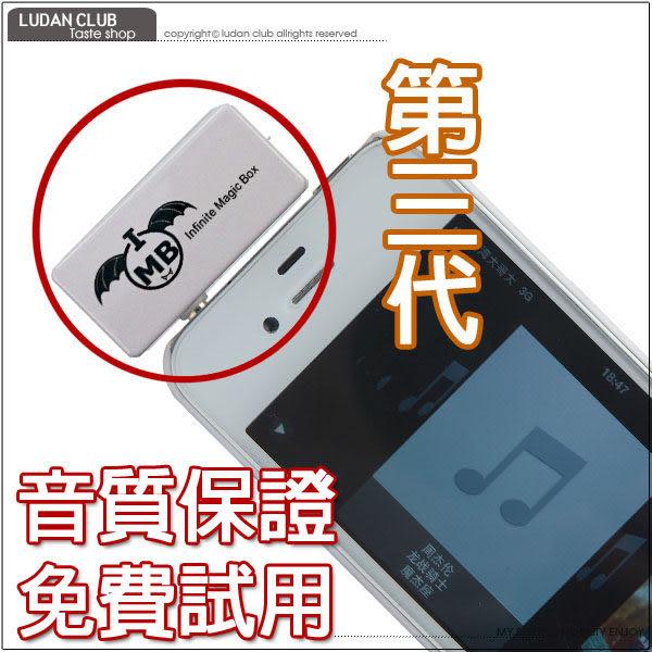 (不挑車款 不挑手機) 全新三代 IMB AFM-02 無線 音源轉換器 FM發射器 免持聽筒 車用MP3轉播器