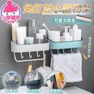 現貨 快速出貨【小麥購物】免釘瀝水置物架 浴室收納盒 廁所收納 收納用品 置物架【G189】