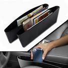 簡易1入 汽車坐椅縫隙儲物夾 座椅縫隙收納置物盒 創意車載手機雜物收納盒