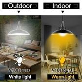 戶外一拖二室外室內家用太陽能吊燈庭院花園 防水農村LED照明路燈 布衣潮人