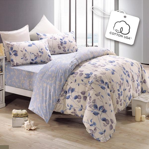 【鴻宇HONGYEW】美國棉/台灣製/蜜拉貝兒 藍-雙人加大四件式兩用被床包組-197509