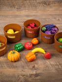 進口塑料玩具仿真水果蔬菜食物嬰兒兒童過家家小寶寶模型顏色認知 MKS小宅女