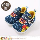 男童鞋 台灣製迪士尼米奇正版舒適休閒鞋 魔法Baby