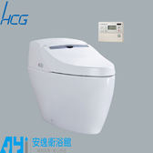 和成 HCG 智慧型超級馬桶 AFC213G AFC214G 安逸衛浴館
