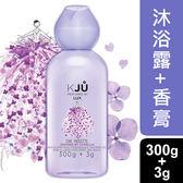 KJU時尚香氛沐浴凝露及香膏山茶花香(300G+3G)
