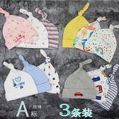 好康推薦momscare嬰兒帽子春秋夏季0-3-6個月新生兒胎帽女寶寶男童夏薄款