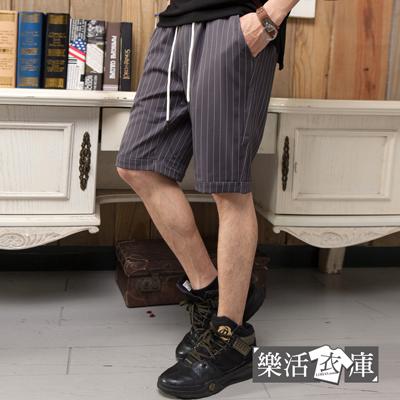 【K01】韓風迷人直條鬆緊抽繩休閒短褲(共二色)● 樂活衣庫