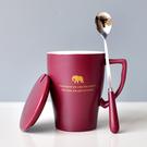 馬克杯 北歐風格細膩啞光磨砂陶瓷帶蓋子含勺子辦公室喝水杯口杯子