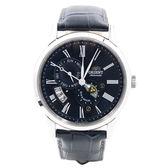 ORIENT 東方錶 SAK00005D 日相 月相 機械錶 男錶 深海藍/42mm