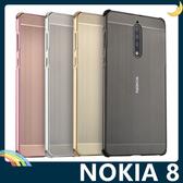 NOKIA 8 電鍍邊框+PC髮絲紋背板 金屬拉絲質感 卡扣二合一組合款 保護套 手機套 手機殼 諾基亞