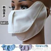 口罩 韓國進口baro1防曬防紫外線運動面罩夏季透氣開車騎車遮陽口罩 居優佳品
