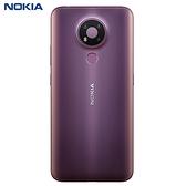 NOKIA 3.4 大螢幕3鏡頭智慧型手機-驚幻紫【愛買】