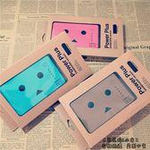 創意cheero阿楞行動充電寶紙盒人手機卡通可愛通用行動電源女 沸點奇跡